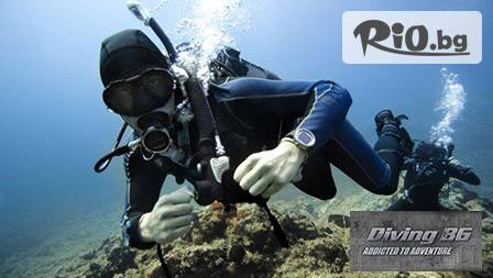 http://diving.bg/ - thumb 1