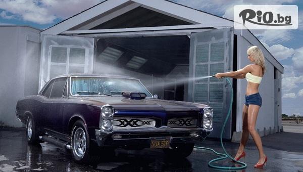 Цялостно VIP почистване на автомобил + полиране на фарове и стопове (по избор) + ПОДАРЪК, от Автомивка в бензиностанция ЕКО