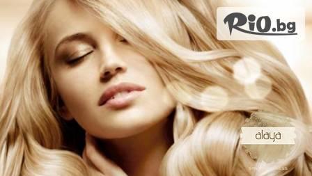 Арганова терапия за коса + 100% чисто АРГАНОВО МАСЛО + инфраред преса + издухване само за 14.90лв. oт студио