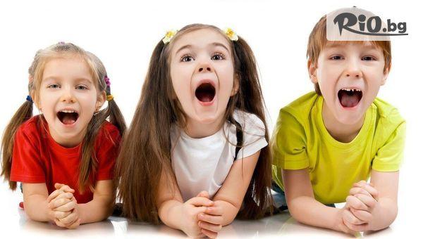 Белоснежко и децата