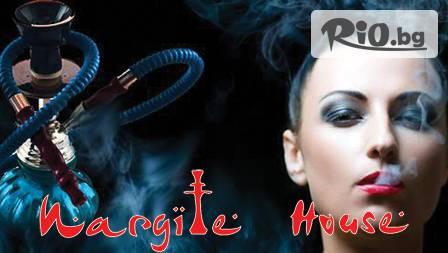 Кафе Nargile House - thumb 2