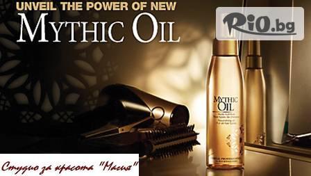 Възстановяваща терапия с Mythic Oil на L`Oreal Professionnel + масаж на скалп за 10,49 лв. от салон