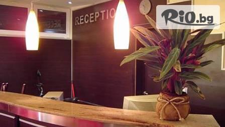 Релакс в Равда: Пакети за ДВАМА за 3 или 4 нощувки от 144 лв. със закуски и вечери + басейн от Хотел Фреш