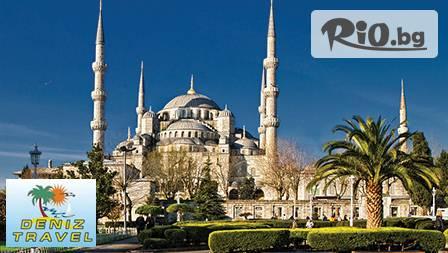 В Истанбул за почивните дни през септември - 3 дни, 2 нощувки с тур. обиколки и посещения на храмове + транспорт с автобус за 125 лв. от