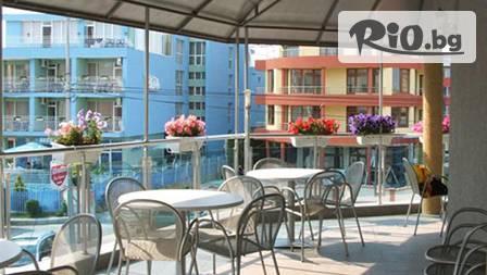 Хотел Роял 3*, Несебър - thumb 3