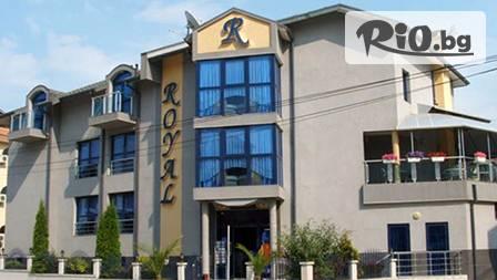 Хотел Роял 3*, Несебър - thumb 1