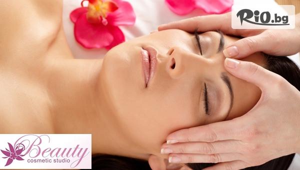 Дълбокотъканен масаж на гръб или на цяло тяло за жени + масаж на глава и лице с масло от кайсия, от Салон за красота Beauty Lozenec