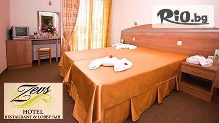 Романтика в Поморие: 5 дневен пакет със закуска само за 27,80 лв. на ден в хотел ЗЕВС