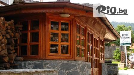 Гостоприемство в Чепеларе - нощувка и закуска за ДВАМА от 30лв. на ден в хотел