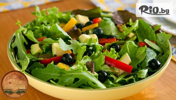 Вкусна рибка за двама! Ватос + микс зелени салати, от BG wina Restorant