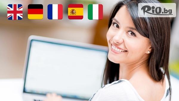 Онлайн английски език