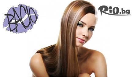 Трайно изправяне за коса + кератинова терапия + издухване само за 29 лв. от студио