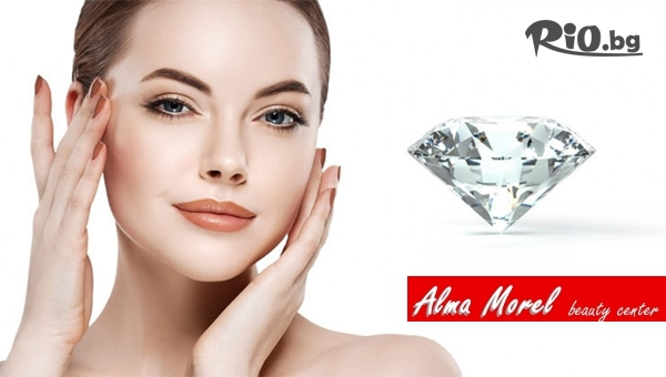 Нежно почистване на лице с диамантено микродермабразио + кислороден пилинг, от Бутиков козметичен център Alma Morel