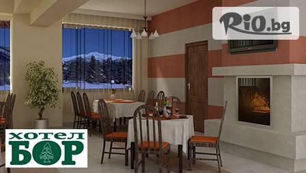 Почивка за ДВАМА в Рила с нощувка, закуска, вечеря, басейн и паркинг за 48,58лв. от х-л Бор, Семково