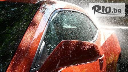 Комплексно почистване на лек автомобил само за 5,99 лв. от автомивка Спартак