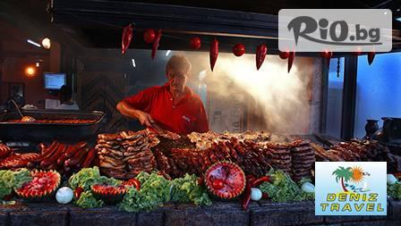 Екскурзия до Ниш и Рощиляда в Лесковац за Фестивала на Сръбската скара 31.08.2013(събота) за 34,98лв. от Дениз Травел