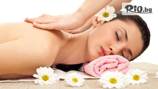 60-минутен масаж на цяло тяло по избор - класически, релаксиращ или лечебен + БОНУС масаж на ходила и длани, от Център за красота и здраве Beauty andRelax 2