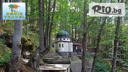 Екскурзия до Кръстова гора на Кръстовден с преспиване и посещение на Бачковски манастир за 32,98лв
