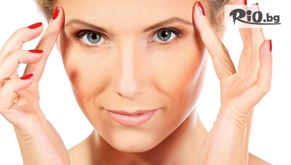 Грижа за лицето - RF лифтинг, почистване дълбоко с водно дермабразио и криотерапия, от Салон за красота Ани Стил