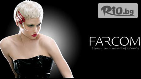 Подстригване за 5.90лв или Боядисване с боя на EXPERTIA farcom за 18.90лв от Fashion Hair Studio