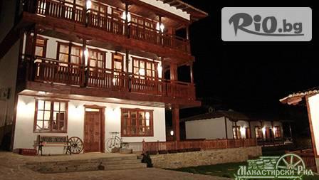 Хотели Реджина , Манастирски рид - thumb 5
