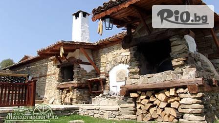 Хотели Реджина , Манастирски рид - thumb 2