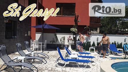 Пожелахте отново: Велинград за 4 дни с 3 нощувки + 3 закуски + 3 вечери, басейн и джакузи за 25 лв. на човек на ден!