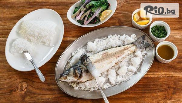 Гръцка вечер за двама на брега на езерото Ариана! Лаврак обвит с черупка от морска сол + картофена салата + плато традиционни гръцки разядки, от Рибен ресторант Старецът и морето