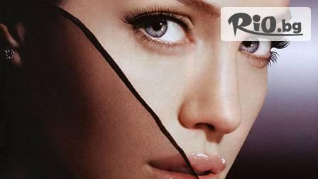 Дълбоко почистване на лице + Дарсонвал за 12.50 лв или Лифтинг терапия с ултразвук от Студио за здраве и красота