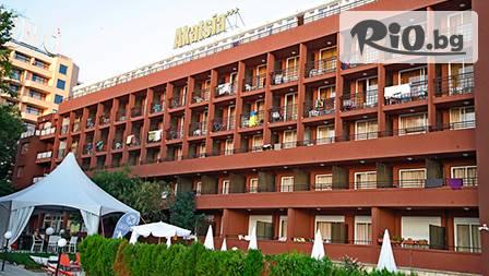 Хотел Акация*** Златни Пясъци - пакети ALL INCLUSIVE за двама + дете от 179 лв за 2 дни