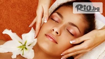 Почистване на лице с ултразвук, масаж, ампула и маска за 12,49 лв. от Mon Amour! Тотална свежест!