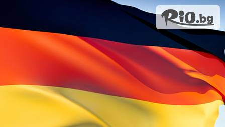Едномесечен курс по английски или немски за начинаещи - ниво А1 или А2 за 70лв, вместо 140лв. Учете в новият