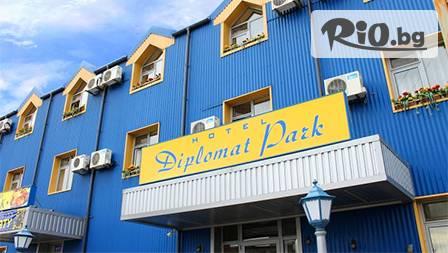 Хотел Дипломат Парк - thumb 1