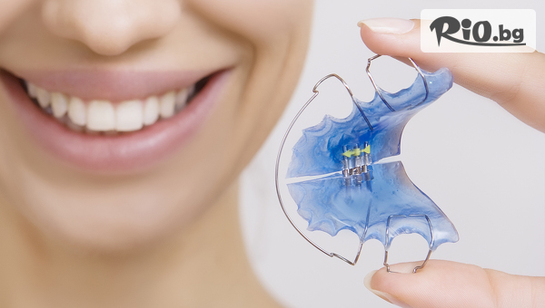 Ортодонтско лечение