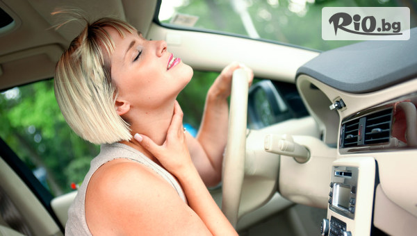 Профилактика на автоклиматик