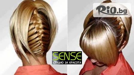 Нова прическа с френска козметика за коса EUGENE PERMA за 10,99 лв. от Салон Sense