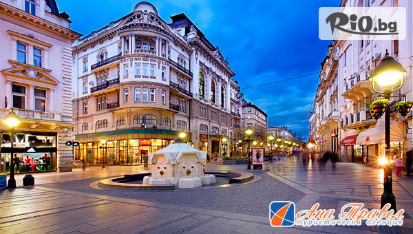 Предколедна екскурзия до Белград! 2 нощувки със закуски + автобусен транспорт и панорамна обиколка на Ниш, от Ана Травел