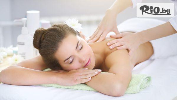 Лечебно-възстановителен масаж на цяло тяло с етерични масла + релакс зона, от СПА център в хотел Верея