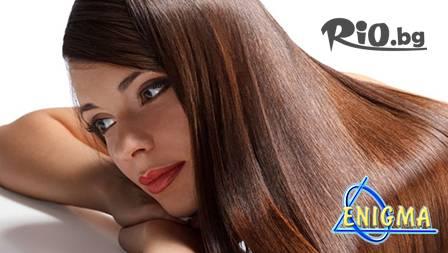 Подстригване + терапия Маскарпоне за коса - млечни протеини, мед, авокадо, ягода, папая и боровинка за бляскава и красива, копринена коса чрез ултразвук, прическа и стайлинг само за 29лв от Верига Дерматокозметични центрове Енигма