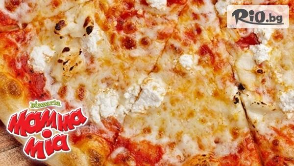 Вкусът на Италия! 3 големи пици - Капричоза, Каролина и Маргарита, от Пицария Mamma Mia