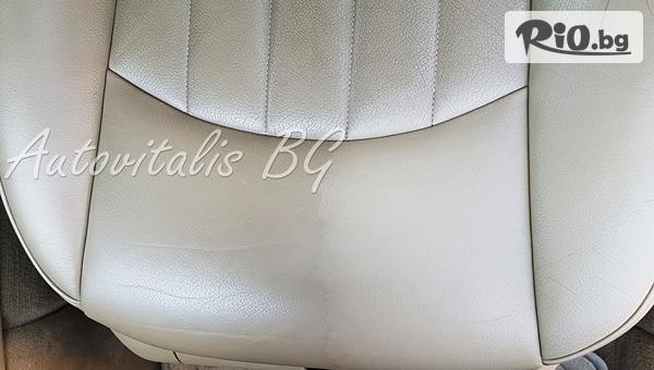 Професионално автомобилно почистване от Autovitalis - свежест за вашия автомобил