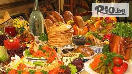 Руски специалитети на ПОЛОВИН ЦЕНА с ваучер от 4,99 лв. за 50% отстъпка от сметката на цялата компания в ресторант