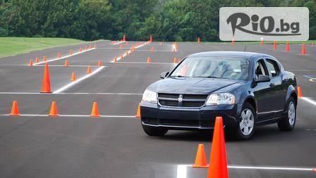 Шофьорски курс за категория B само за 355 лв. от Автошкола Авто Бис