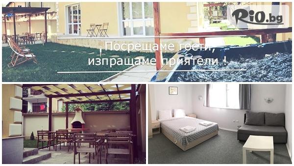 Хотел Да Винчи 3*