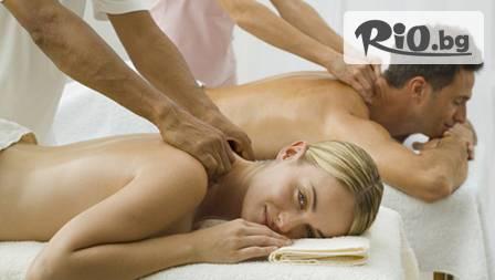 Класически масаж на гръб 20 минути само за 2.99 лв. вместо 15лв. от Angel Face