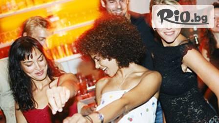 Парти на половин цена за 14 човека - зала, маркови напитки и почерпка за 180 лв. от Jungle Bar