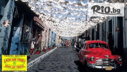 Ваканция в Куба-Хавана и Варадеро с престой 12 дни на база Аll inclusive за 1370 лв + самолетни билети