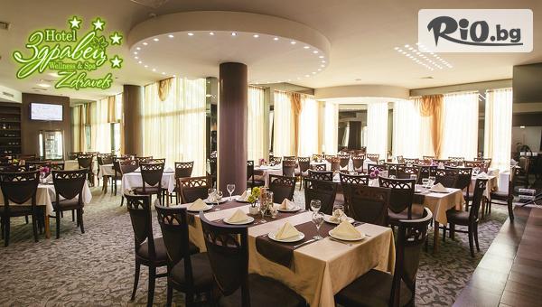 СПА релакс във Велинград! Нощувка със закуска (Делничен пакет) + СПА, вътрешен басейн и Бонус, от Хотел Здравец Wellness & Spa 4*