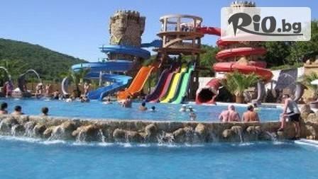 Хотел Атриум 4*, Елените - 1 нощувка на база All Inclusive, плюс чадър и шезлонг на аквапарк за 74 лв.