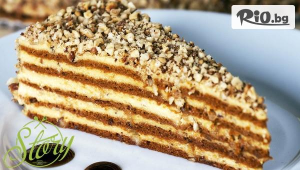 Парче френска селска торта + чаша кафе Белисима, от Bar and Dinner Story